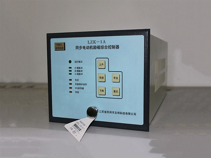 LZK-1A型买比赛app综合买球用什么正规app